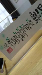 DSC_0053.JPG