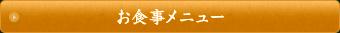 top_btn_001