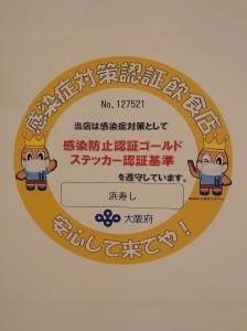 DSC_0182_2.JPG